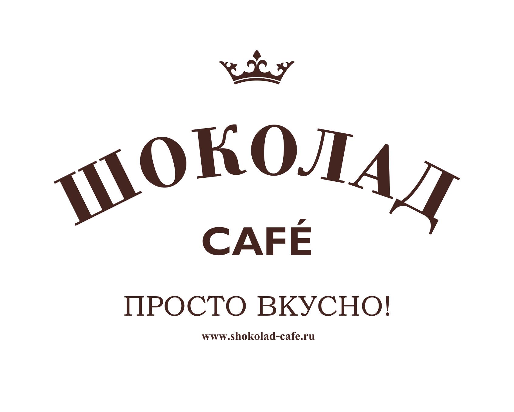 Logos_shokolad-01